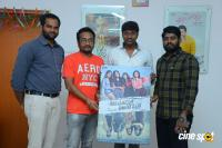 Anukunnadhi Okkati Ayyindhi Okkati First Look Launch Photos