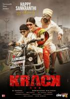 Krack Telugu Movie Posters