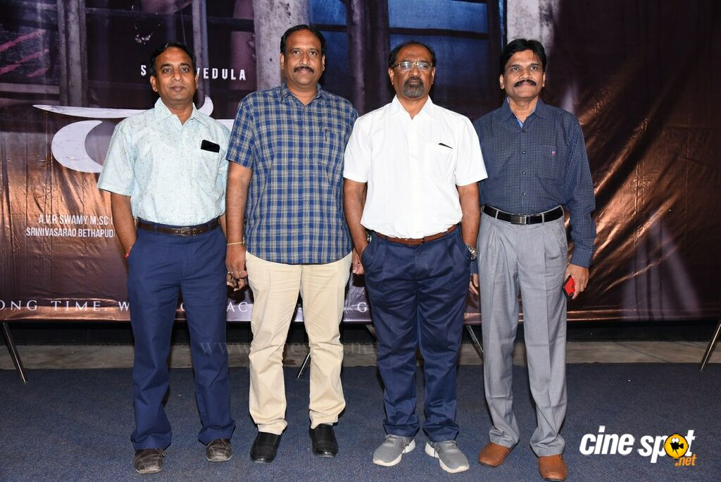 Raahu Movie Trailer Launch (10)