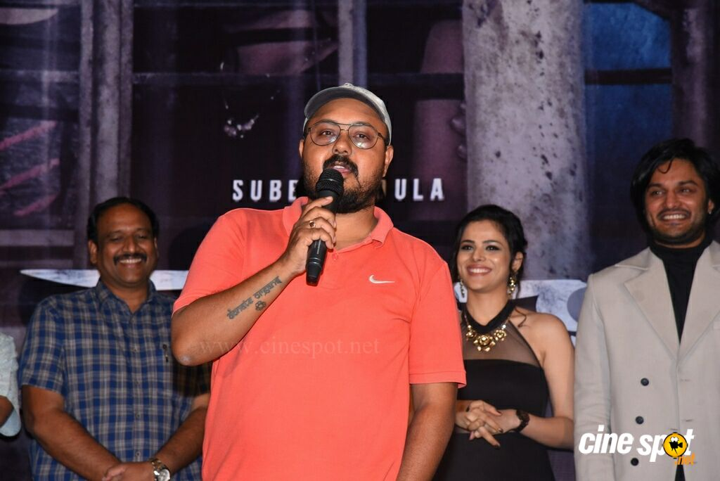 Raahu Movie Trailer Launch (16)