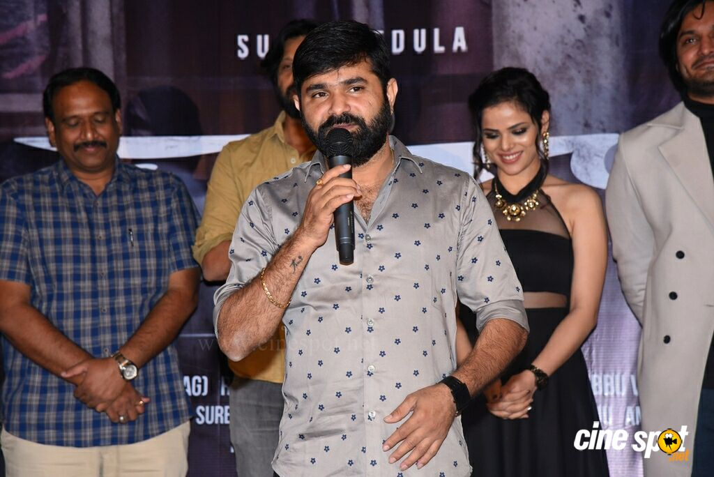 Raahu Movie Trailer Launch (19)