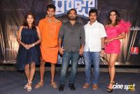 Life Anubhavinchu Raja Movie Trailer Launch Photos