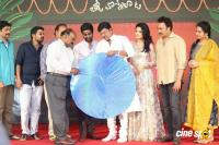 Tholu Bommalata Movie Pre Release Event (48)