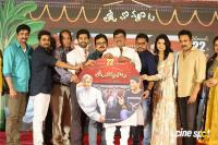 Tholu Bommalata Movie Pre Release Event (50)