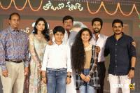 Tholu Bommalata Movie Pre Release Event (6)