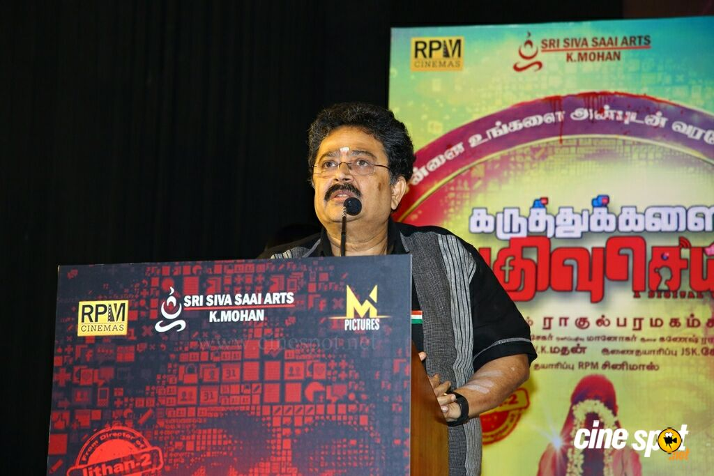 Karuthukalai Pathivu Sei Audio Launch (34)