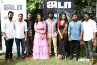 Jada Movie Audio Launch Photos