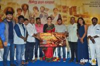 Dandupalyam 4 Trailer Launch Photos