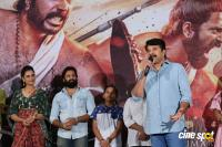 Mamangam Movie Trailer Launch (28)