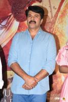 Mamangam Movie Trailer Launch (46)