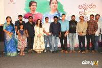 Amaram Akhilam Prema Movie Teaser Launch Photos
