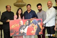 C Kalyan Launched Siva 143 Movie First Look Photos