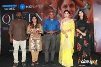 Queen Web Series Press Meet Photos