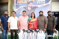 Ashwathama Movie Date Announcement Press Meet Photos