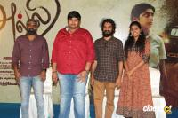 Alli Movie Press Meet Photos
