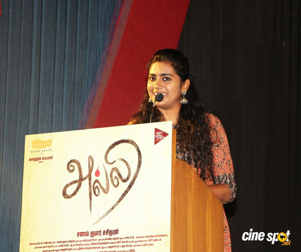 Alli Movie Press Meet (10)