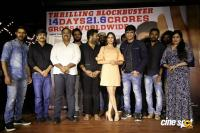 Arjun Suravaram Success Meet Photos