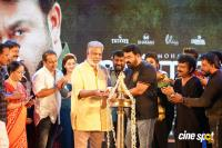 Big Brother Movie Audio Launch Photos