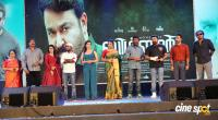 Big Brother Movie Audio Launch (4)