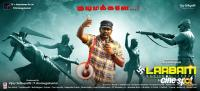 Laabam Tamil Movie Posters