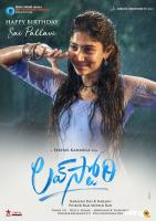 Love Story Telugu Movie Posters