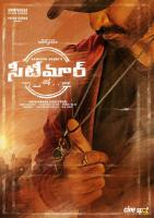 Seetimaarr Telugu Movie Posters