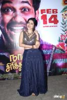 Iswarya Menon at Naan Sirithal Movie Audio Launch  (1)