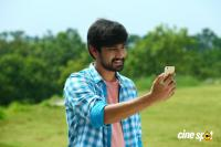 Orey Bujjiga Telugu Movie Photos