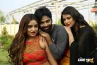 Neekai Abhisarikanai Telugu Movie Photos