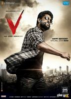 Nani Birth Day Poster From V Movie