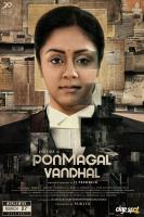 Ponmagal Vanthal First Look Posters (1)