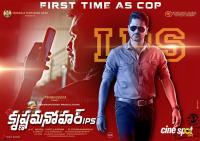 Krishna Manohar IPS Telugu Movie Posters