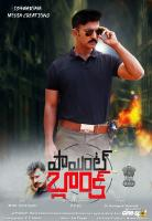 Point Blank Telugu Movie Posters