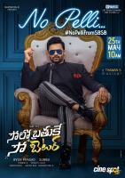 Solo Brathuke So Better Telugu Movie Posters