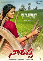 Priyamani Birthday Posters in Narappa (2)
