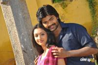 Vavwal Kotta tamil movie photos,stills