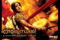 Arundhati malayalam movie wallaper photos