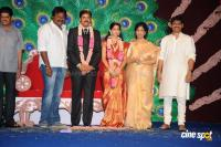 SV Krishna Reddy Daughter Reception photos (2)