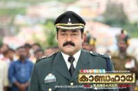 Kandahar Malayalam Movie Wallpapers