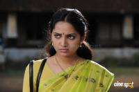 Manikya kallu movie photos (64)