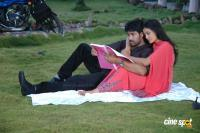 Sweet heart Telgu Movie  Hot Sexy Photos, Stills (9)