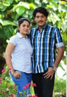 Mithram malayalam movie photos