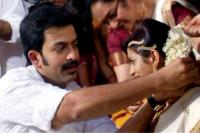 Prithviraj Sukumaran Marriage photos (10)