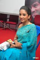 Ammu  photos (4)