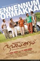 Ennennum ormakkai malayalam movie photos,stills