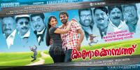 Kana kombathu malayalam  movie wallpapers
