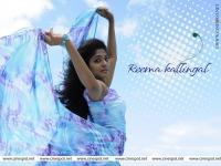 Reema kallingal wallpaper