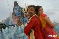 Vishnu Kannada Movie Photos Stills
