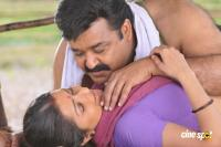 Bhramaram new malayalam movie photos, stills, pics