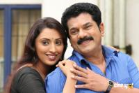 Killadi Raman Malayalam Movie Photos Stills